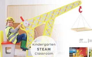 CW Education for Kindergarten