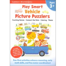 Play Smart Vehicle Picture Puzzlers Age 3+ Gakken Workbook
