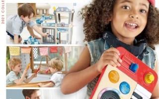 HAPE Educational Toys Catalog
