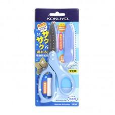 Right Hand Kokuyo FIT SAXA Scissors