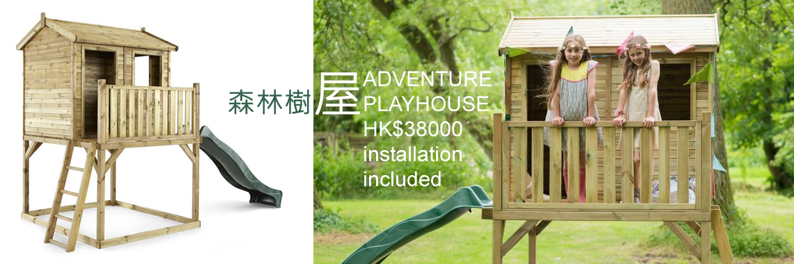 Plum Outdoor Playhouse