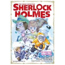 #2 Sherlock Holmes The Greatest Jail-breaker