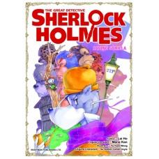 #7 Sherlock Holmes Saving Gorilla