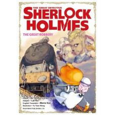 #9 Sherlock Holmes The Great Robbery