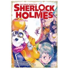 #10 Sherlock Holmes The Silent Call