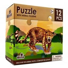 Wenno Puzzle 12 pcs with Animal Figurine - Jaguar